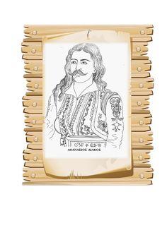 Ήρωες του 1821 Greek History, 25 March, Greek Culture, Preschool, War, Education, Kids, Crafts, Greece