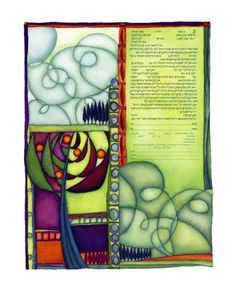 "New+Day+Ketubah+-+Size:+16""+x+20""+Medium:+GicleeRachel+Deitsch+has+created+this+ketubah+which+is+inspired+by+tapestry+patterns+and+the+intense+dewy+colors+of+an+early+morning+garden.+This+is+the+kind+of+ketubah+that+every+time+you+look+at+it,+you+discover+something+new."