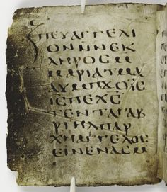 A 1,500-year-old book that contains a previously unknown gospel has been deciphered. The ancient manuscript may have been used to provide guidance or encouragement to people seeking help for their problems, according to a researcher.