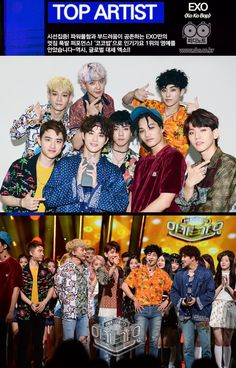 - SBS Inkigayo PD Note website update with Exo Kokobop, Kpop Exo, Chanyeol, Exo 2017, Red Force, Shimmy Shimmy, Ko Ko Bop, Exo Official, The Power Of Music