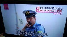 DJポリス 葛飾花火大会
