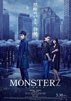 MONSTERZ モンスターズ のレビューやストーリー、予告編をチェック!上映時間やフォトギャラリーも。
