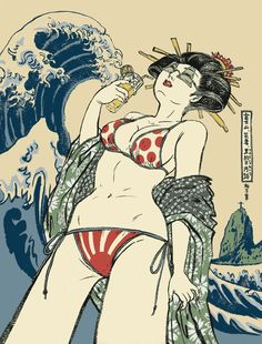 Yuko Shimizu - the juxtaposition of this subject matter make this a very interesting piece. The traditional Japanese hair and wardrobe matched with the modern bathing suit.