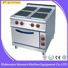4-Plate Electric Cooker with Oven HSQ-905A for sale!