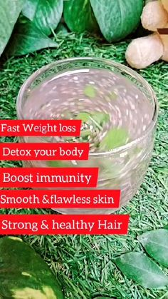 Body Weight Leg Workout, Lose Fat Workout, Full Body Gym Workout, Basic Workout, Weight Loss Detox, Weight Loss Drinks, Health And Beauty Tips, Health Advice, Health Facts