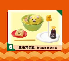 Re-Ment Miniatures - Gudetama Lazy Egg Diner #6
