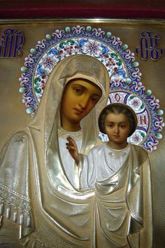 Mother Mary and Jesus.