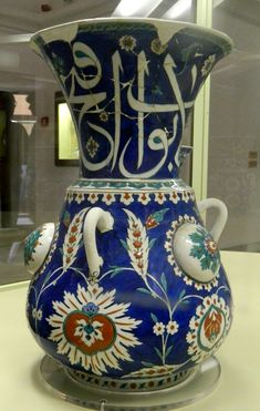 islamic pottery essay Pottery is the art of using ceramic material to make pottery wares, of which major types include earthenware, stoneware and porcelain the place where such wares are made by a potter is also called a pottery (plural potteries.