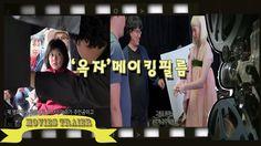 '옥자'메이킹필름(훈이삼촌)Okja, 2017 making film