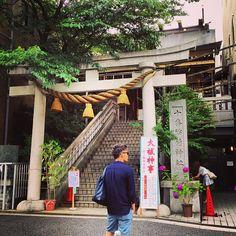 Juban Inari Shrine, Azabu-juban, Tokyo - one of Shinto's many fox shrines, in the heart of Tokyo.