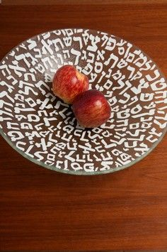 Hebrew Letters Glass Centerpiece Bowl - White