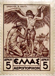 Griekenland, Daedalus and Icarus, luchtpost 1935 Stairway To Heaven, Daedalus And Icarus, Ancient Greek Art, Greek And Roman Mythology, Rare Stamps, Mail Art, Stamp Collecting, My Stamp, Postage Stamps