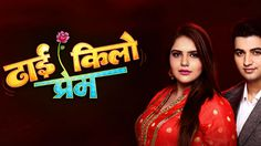 43 Best teleshowupdates - Indian Serial Written Updates images in
