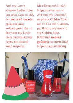 #edityourlife 4ο τεύχος Ιούνιος 2015  #edityourlife a digital magazine from women bloggers Beauty Tips, Beauty Hacks, Rose, Pink, Beauty Tricks, Roses, Beauty Secrets