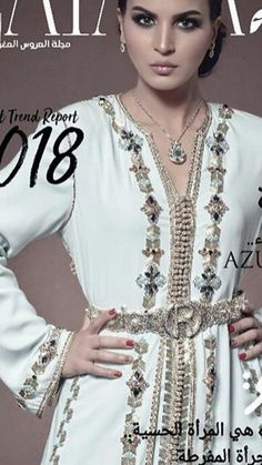 Caftan Arab Fashion, Womens Fashion, Fashion Trends, Moroccan Caftan, Cheongsam, Beautiful Gowns, Women's Fashion Dresses, Embroidery Designs, Glamour