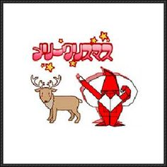 Christmas - Origami Santa Claus Free Diagram Download - http://www.papercraftsquare.com/christmas-origami-santa-claus-free-diagram-download.html