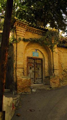 Old but Amazing Iran Streets #irantravelingcenter