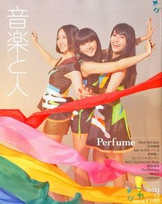 pefume_音楽と人