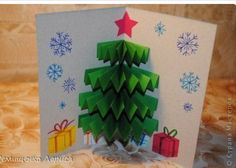 fun pop up Christmas tree card