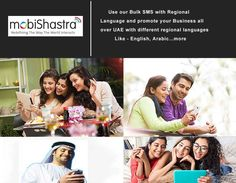 promote your business all over UAE (Dubai , Abu Dhabi , Sharjah. Promote Your Business, Mobile Marketing, Number One, Dubai, Promotion, Campaign, Sharjah, Abu Dhabi, Couple Photos