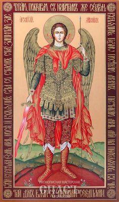 Saint Michael, Archangel Michael, Religious Art, Art History, Warriors, Saints, Icons, Celestial, Baseball Cards