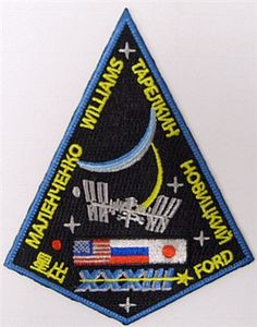 Expedition 33 Mission Patch. Expedition 33 is scheduled to be the thirty-third expedition to the International Space Station. Number of crew 6 (planned) Launch: September 2012 Launch site: Baikonur Cosmodrome, Kazakhstan Commander: Sunita Williams, NASA Flight Engineer 1 Yuri Malenchenko, RSA Flight Engineer 2 Akihiko Hoshide, JAXA Flight Engineer 3 Kevin A. Ford, NASA Flight Engineer 4 Oleg Novitskiy, RSA Flight Engineer 5 Evgeny Tarelkin, RSA