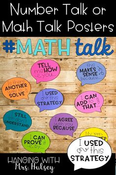 Number Talk or Math Talk Posters can be used as anchor charts or a bulletin board idea to help start conversations about student thinking, learning, and math strategies.