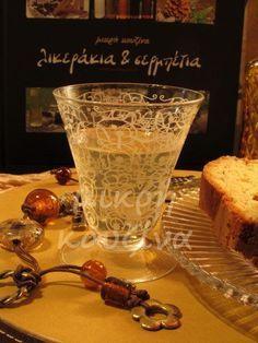 Οι λωτοί (ή λώτα) είναι φρούτα που δεν με έχουν συγκινήσει ΠΟΤΕ! Η μάνα μου τρελαινόταν. Της άρεσαν (και της αρέσουν) πολύ, ενώ εγώ δεν κατ... Lemon Recipes, Greek Recipes, Cookbook Recipes, Cooking Recipes, The Kitchen Food Network, Food Network Recipes, Punch Bowls, Liquor, Food To Make