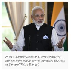 NEW DELHI: Prime Minister Narendra Modi today said he looks forward to deepening India's association with the Shanghai Cooperation Organisation (SCO), a day ahead of his visit to Kazakhstan to attend the summit of the six- nation.  Get #NarendraModi & #BJP #latestnews and #updates with - http://nm4.in/dnldapp http://www.narendramodi.in/downloadapp. Download Now.