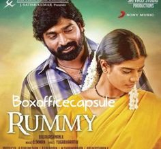 Rummy (2014) 3rd Day Box Office Collection | Boxofficecapsule