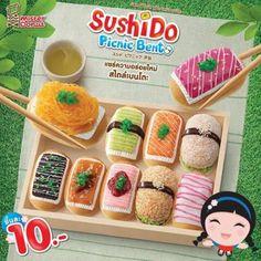 มิสเตอร์โดนัท ซูชิโด ปิกนิก เบนโตะ รสชาติใหม่ ลองเลย!! - http://www.thaipro4u.com/mister-donut-sushido-picnic-bento-2016/