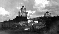 Андріїївська і Десятинна церкви. Фото 1880-х рр.