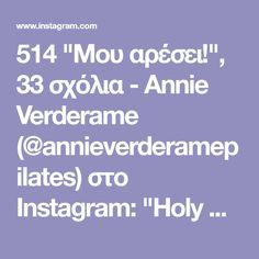"""514 """"Μου αρέσει!"""", 33 σχόλια - Annie Verderame (@annieverderamepilates) στο Instagram: """"Holy whole body workout! Happy #fitnessfriday friends!! This is sped up x4- it needs to be done SO…"""""""