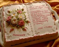 Фотография 3 Tier Wedding Cakes, Book Cakes, Fashion Cakes, Cupcake Cookies, Cake Designs, Cake Decorating, Goodies, Baking, Pasta