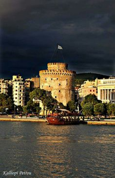 Greece Thessaloniki, Greek Beauty, Next Holiday, Macedonia, Greek Islands, Greece Travel, Plan Your Trip, Great Places, Travel Guide