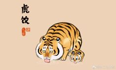 Anime Animals, Cute Animals, Cute Tigers, Tiger Art, Cute Animal Drawings, Cat Drawing, Fantastic Art, Simple Art, Chinese Art
