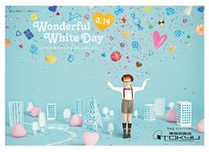東急百貨店「Wonderful White Day」 | BAU