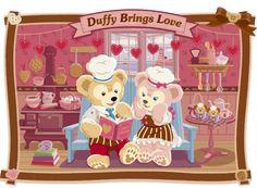 Sweet Duffy 2015