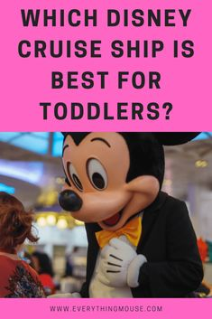 Which is the best Disney Cruise ship for toddlers. There are 4 Disney Cruise ships and each one is different from the other. Which Disney Cruise one should you choose if you have a toddler?