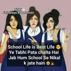 I really miss my school life. Besties Quotes, Funny Girl Quotes, Best Friend Quotes, Funny Girls, Funny Memes, School Life Quotes, My School Life, School Days, Girly Attitude Quotes