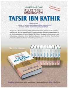 Tafsir of Ibn Kathir: is the most renowned and accepted explanation of the Qur'an in the entire world. In it one finds the best presentation of Ahadith, history, and scholarly commentary. This book is