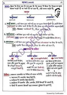 Gernal Knowledge, General Knowledge Facts, Hindi Poems For Kids, Preschool Charts, History Facts, History Photos, Photo To Video, English Learning Spoken, Learn Hindi