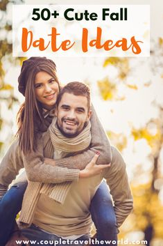 Fall Date Ideas - Cute Ideas for Couples in Fall including for teen couples and married couples alike including pumpkin carving, fall bakings and more. These date ideas include fun at home date ideas, free or cheap date ideas, romantic indoor or outdoor activities and the very best simple things to do in fall as a couple | Date Ideas | couple ideas | Couple stuff |Couple fun | fun couple activities | Date night #falldateideas #fall #datenight #couple Unique Date Ideas, Cheap Date Ideas, Day Date Ideas, Cute Date Ideas, Couple Fun, Couple Ideas, Couple Stuff, Fun Couple Activities, Autumn Activities
