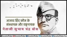 Death Quotes, Indian Government, Slogan, History, Books, Historia, Libros, Book, Book Illustrations