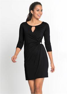 Ruha Csodálatosan szép ruha dekoratív • 7999.0 Ft • bonprix