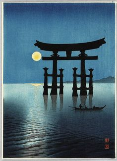 "Japanese Art Print ""Shrine Gate of Miyajima (the Moon and Torii Gate)"" by Koho Shoda, woodblock print reproduction, world heritage site Japan Illustration, Gravure Illustration, Japanese Art Prints, Japanese Artwork, Japanese Painting, Art Occidental, Torii Gate, Japanese Landscape, Japanese Gate"