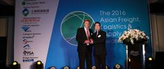 AFLAS Award 2016 - http://www.logistik-express.com/aflas-award-2016/