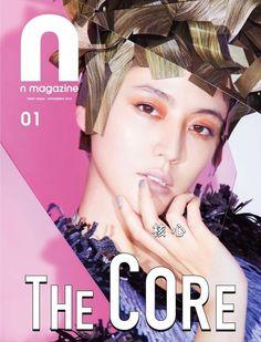 Masami Nagasawa for cover of N magazine