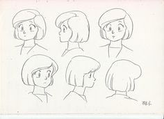 """""""Maison Ikkoku めぞん一刻""""  by 高橋 留美子 Rumiko Takahashi*   • Blog/Info 