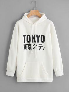 To find out about the Letter Print Long Hoodie at SHEIN, part of our latest Sweatshirts ready to shop online today! Anime Inspired Outfits, Anime Outfits, Cosplay Outfits, Cool Outfits, Casual Outfits, My Hero Academia Merchandise, Kawaii Hoodie, Cute Fashion, Fashion Outfits